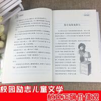 杨红樱系列书 全套8册 非常校园小说系列非常男生日记 小学生六年级课外阅读书籍 三四五年级课外书阅读 8-9-12-1