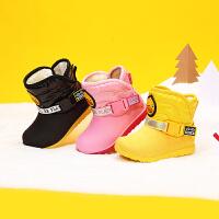【4折价:79.6】B.Duck 小黄鸭童鞋 男女童加绒雪地靴防水防滑保暖棉靴B1175335