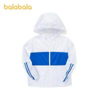 【2件7.5折:104.9】巴拉巴拉男童外套中大童上衣童装夏装2021新款儿童运动服轻薄洋气