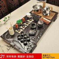 20180826225631660全自动四合一茶具套装家用实木茶盘整套功夫紫砂陶瓷茶杯茶台 36件