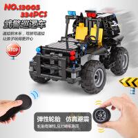 特警越野车电动遥控车高难度拼装积木男孩儿童玩具