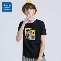 [618提前购专享价:24.9元]真维斯短袖T恤男夏装新款男士圆领纯棉印花体恤韩版修身上衣