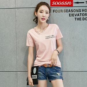 SOOSSN 2018夏季新款韩版 短袖纯棉t恤女字母打底衫女士T恤上衣 88862