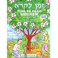 【预订】Time to Read Hebrew, Volume 2