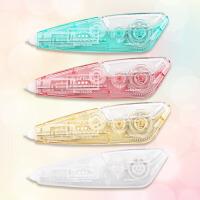 国誉KOKUYO 淡彩曲奇系列修正带WSG-TWC506四色伸缩头