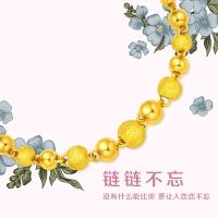 周大福 光砂珠串足金黄金手链(工费:168计价)F157031