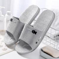 情侣按摩塑料地板拖鞋居家男女夏季家居洗澡漏水凉拖鞋浴室内防滑