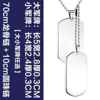 军牌项链男潮人韩版美国大兵身份牌钛钢个性定制情侣吊坠刻字照片