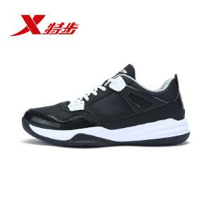 特步男鞋篮球鞋系带中帮舒适男鞋运动耐磨防滑球鞋983419129298