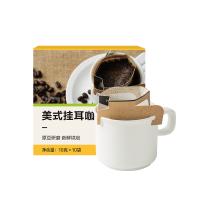 【网易严选秋尚新 超值专区】美式挂耳咖啡 10克*10袋