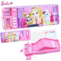 儿童文具盒女小学生塑料铅笔盒幼儿园芭比韩版公主可爱多功能笔盒