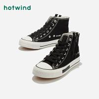 【2.19-2.24 2件3折】热风帆布鞋女士韩版休闲板鞋百搭潮流高帮鞋H14W9141