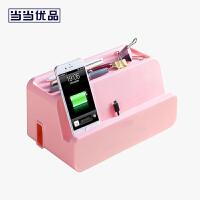 当当优品 电源收纳盒 电线收纳盒 插排插板整理盒 粉色