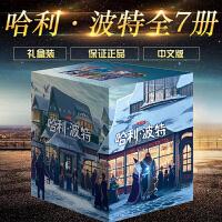 哈利波特全集1-7册全套中文版 哈利波特与被诅咒的孩子 哈利波特与死亡圣器、哈利波特英文版、哈利波特与被诅咒的孩子、哈