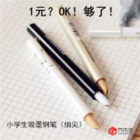 【一元秒杀】小学生吸墨钢笔 20372小狗狗系列学生钢笔书法练习钢笔