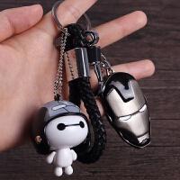 汽车钥匙扣 女韩国钥匙挂件 腰挂圈环可爱大白创意钥匙链男士女款