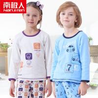 【1件3折】南极人儿童睡衣男女童中大童青少年长袖纯棉家居服套装春秋童装
