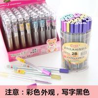 彩色铅芯HB 2B自动笔笔芯可爱卡通铅芯 活动铅笔芯0.5/0.7mm