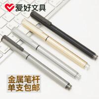 爱好金属笔杆中性笔GP136按动签字笔子弹头碳素笔重手感商务质感办公学生用文具0.5mm全针管黑色水笔GP135