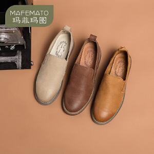 玛菲玛图英伦复古皮鞋女圆头平底单鞋女布洛克乐福鞋108-10 季新品