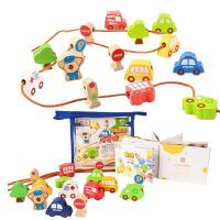 宝宝串串珠玩具穿线积木玩具男女儿童穿珠子1-2-3岁
