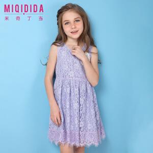 米奇丁当女童童装裙子2018夏季新款纯色蕾丝背心公主连衣裙A字裙