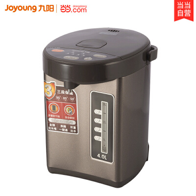 九阳(Joyoung) 电热水瓶家用电水壶4L保温开水瓶K40-P05 不锈钢出水嘴,3段保温+自冷,双重出水功能