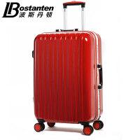波斯丹顿万向轮铝框拉杆箱女密码行李箱男28寸纯色旅行箱B652038