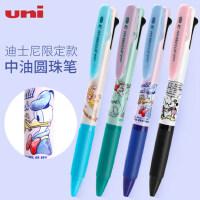 日本uni三菱SXN-189DS迪士尼限定款圆珠笔jetstream三色功能中油笔顺滑原子笔卡通图案动漫女学生用文具0.