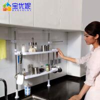 宝优妮 厨房用品调料架置物架壁挂收纳架储物架厨房用具转角调味架