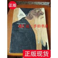 【二手旧书9成新】肖谷西域油画 /肖谷 上海人民美术