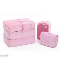 旅行收纳袋套装布袋衣物整理袋衣服行李袋旅行收纳包防水 7件套 粉红色 樱花粉