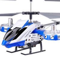 活石 耐摔遥控飞机直升机充电动遥控飞机模型玩具直升飞机