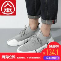 人本夏季新款低帮潮流飞织运动休闲鞋 2019男士韩版黑色透气鞋子