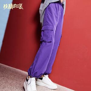 【低至1折起】妖精的口袋帅气裤子女秋装2018新款束脚口喇叭型显瘦嘻哈长裤