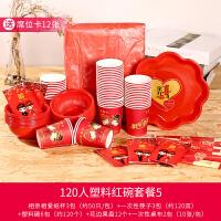 婚�Y�杯�碗筷子套�b�Y婚宴一次性水杯餐巾��巾盒套餐婚�c用品