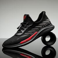 【下单立享6折 到手价:129元】承发 运动男士休闲慢跑步透气网布鞋子男 78357