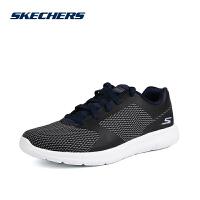 SKEHERS斯凯奇女士低帮渐变网面透气舒适系带运动休闲鞋