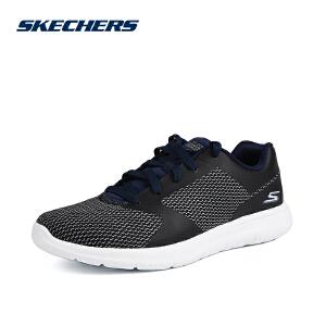 SKECHERS 斯凯奇 女士低帮渐变网面透气舒适系带运动休闲鞋14365