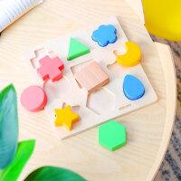 得力拼图板形状认识板儿童智力12个月-3岁木质益智宝宝启蒙教育认知早教益智74307