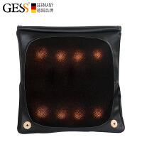GESS 德国品牌 背部腰部按摩器全身多功能按摩垫车载按摩枕 按摩翻枕 GESS125