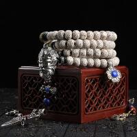 海南星月菩提佛珠手链正宗菩提子108颗佛珠手串搭配大圣佛头饰品 图片色 8mm