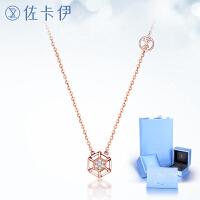 佐卡伊玫瑰18k金钻石项链群镶钻石吊坠锁骨链时尚项坠链牌巢系列