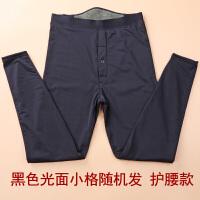 男士保暖裤薄款棉裤加肥加大码加绒滑面保暖紧修身弹力高腰棉毛裤
