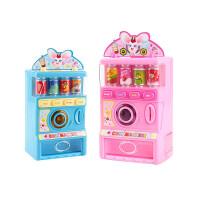 会说话的售货机儿童自动售货机糖果饮料贩卖机玩具3-6岁女孩会说话的投币售卖机
