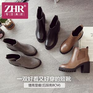ZHR2017秋冬季新款英伦风切尔西靴粗跟短靴女高跟单靴复古女靴子F59