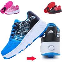 男童青少年韩版成人旱冰鞋轮滑鞋溜冰鞋儿童暴走鞋女童滑轮鞋学生