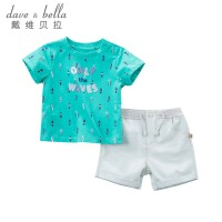 davebella戴维贝拉夏装新款男童短袖套装 宝宝两件套DB8288