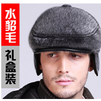 老头帽老年人帽爸爸帽 鸭舌帽子男士冬天保暖护耳帽爷爷帽中老年人