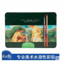 马可Marco雷诺阿48色水溶性专业美术彩色铅笔3120-48TN